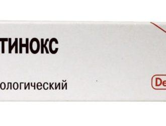 Дентинокс гель