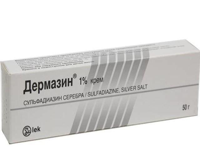 Дермазин крем — инструкция по применению