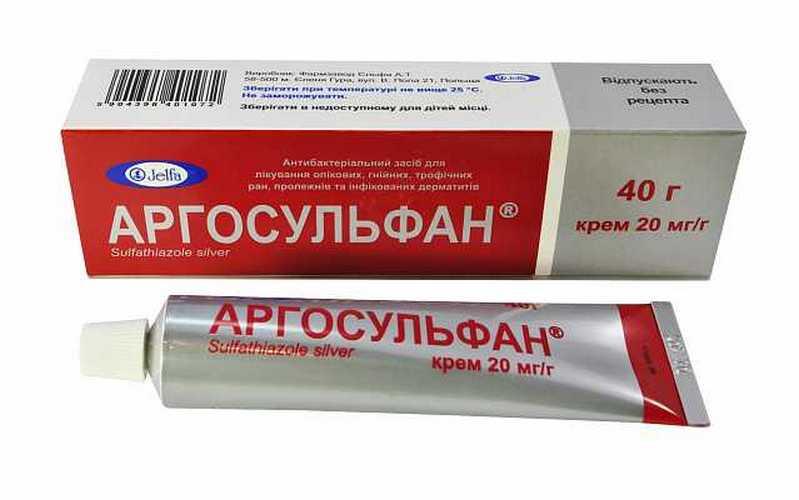 Аргосульфан - аналог лекарственного средства