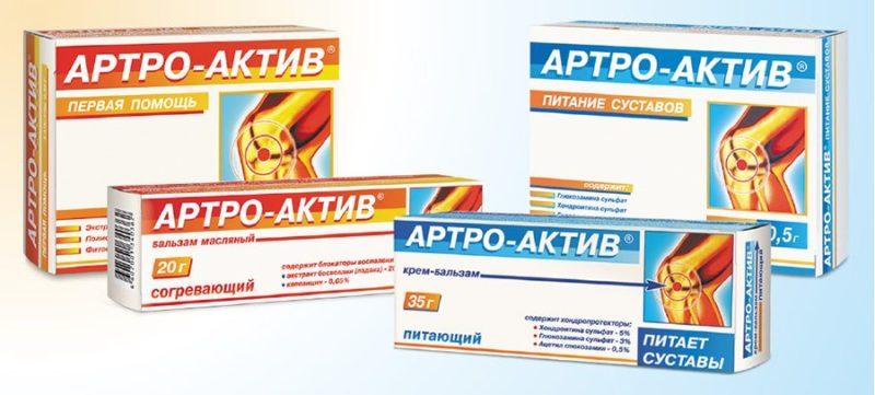 Артро-Актив - препарат с аналогичными свойствами