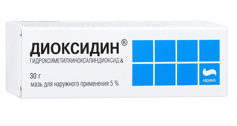 Диоксидин мазь: инструкция по применению