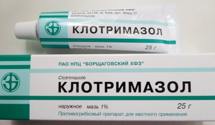 Клотримазол - аналог лекарственного средства