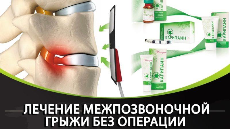 Активный компонент препарата - папаин