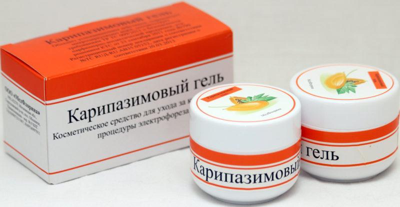 Карипазим - препарат с аналогичным действием