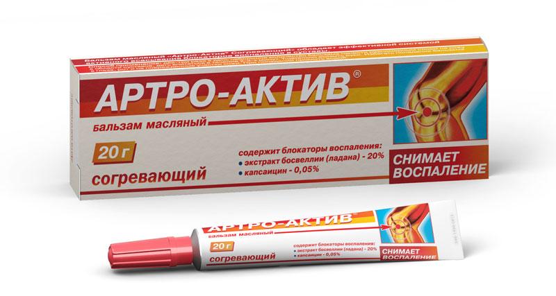 Артро-Актив - аналог лекарственного средства