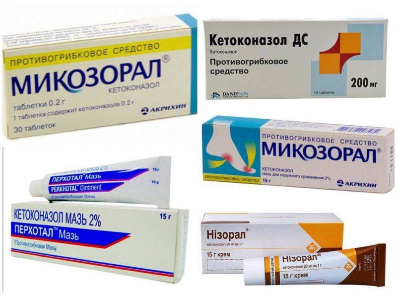 Микозорал - аналог лекарственного средства