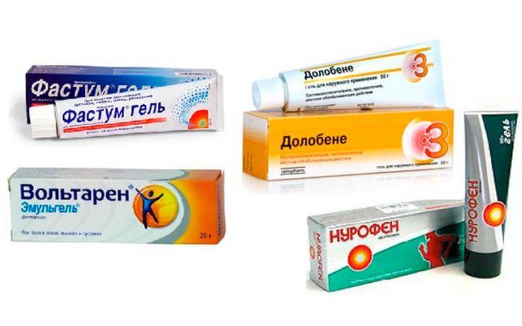 Есть много препаратов со схожим действием