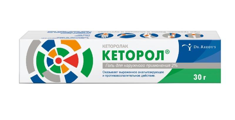 Кеторол гель