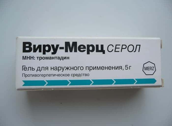 Виру-Мерц - аналог лекарственного средства