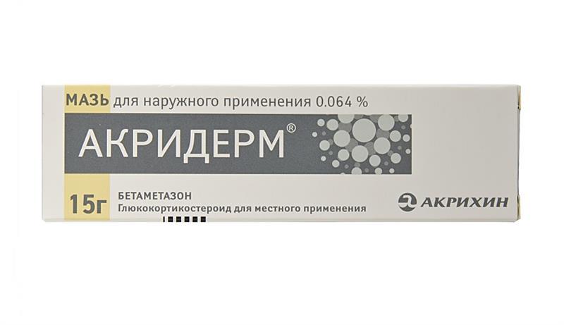 Аналог лекарственного средства - Акридерм