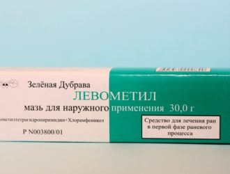 Левометил мазь — от чего помогает