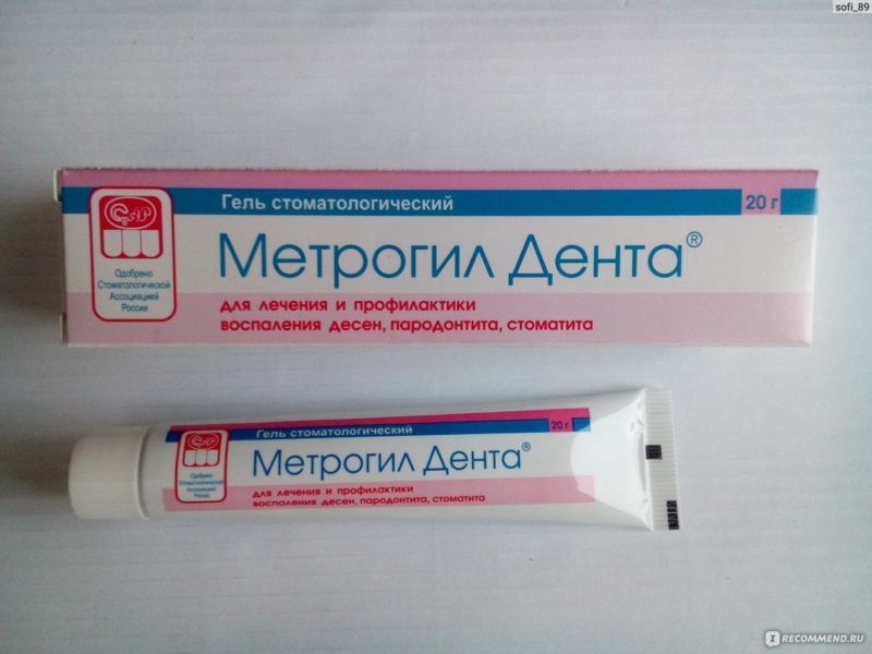 Метрогил дента с метронидазолом для десен