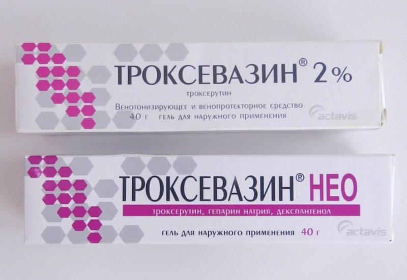 Троксевазин - лучшая мазь для лечения геморроя с выпадением узлов