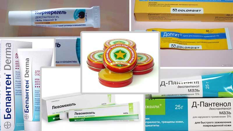 У препарата насчитывается около 13 аналогов.