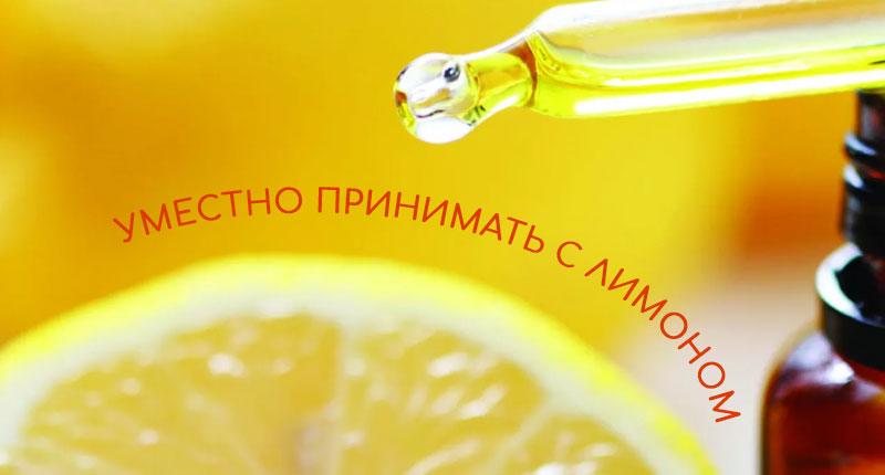 Для улучшения пищеварения и очищения подойдет касторка с лимоном
