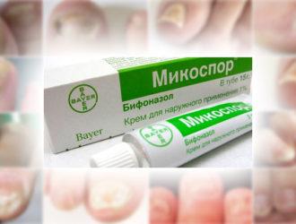Средство от грибков-дерматофитов