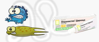 Мирамистин борется с микробами и бактериями