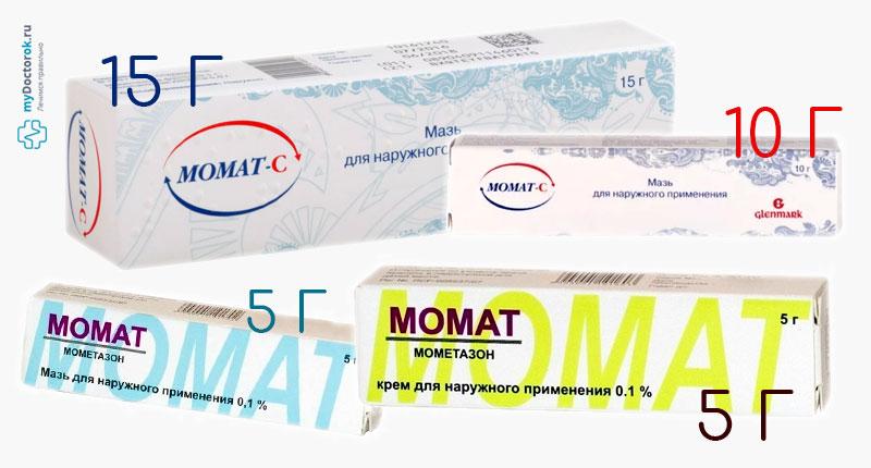 Момат выпускается в разных упаковках