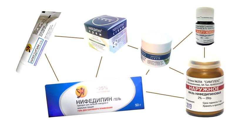 Нефидипиновая мазь в разных упаковках