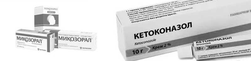 По составу есть два аналога: Кетоконазол и Микозорал