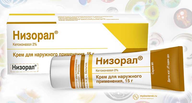 Популярная упаковка крема в 15 г упаковке