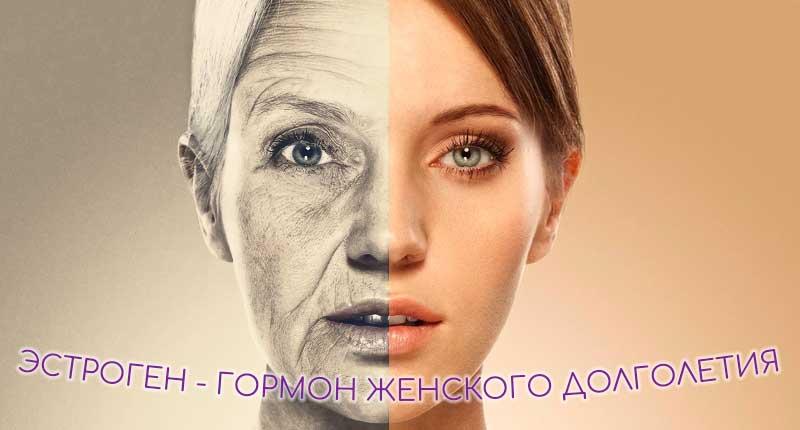 Эстриол - медикаментозная замена эстрогена
