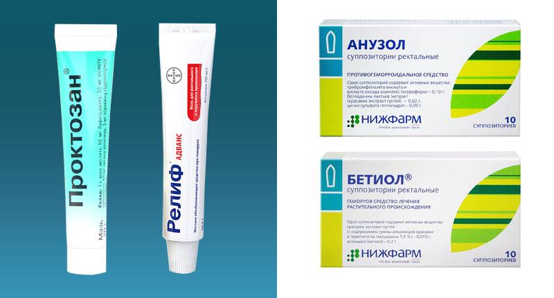 Препараты для замены Прокто-Гливенола