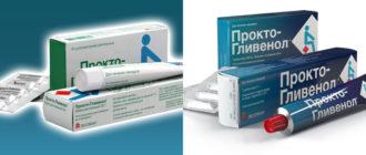 Два вида препарата