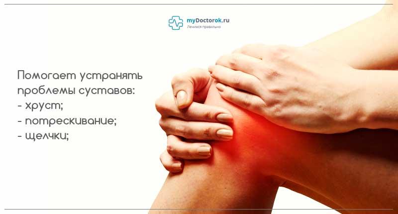 Фиброфид помогает при неприятных ощущениях в суставах