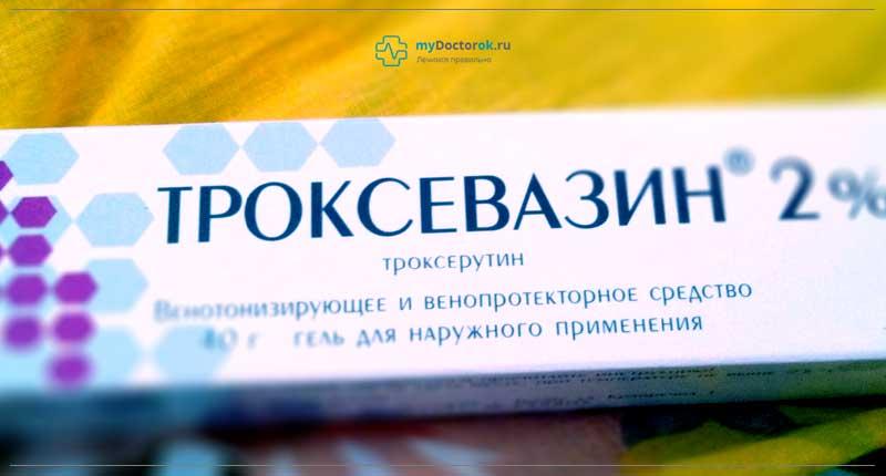 Картонная упаковка средства на холсте