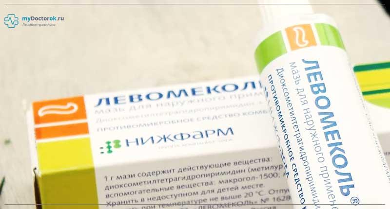 Упаковка и туба препарата