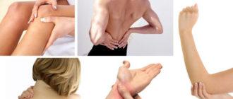 Как бороться с болью в суставах