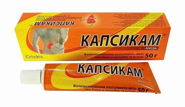 Отличное средство против боли в суставах