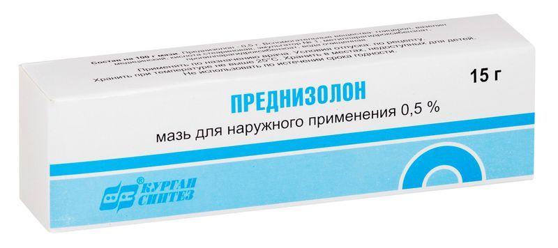 Преднизолон - мазь на основе гормонов