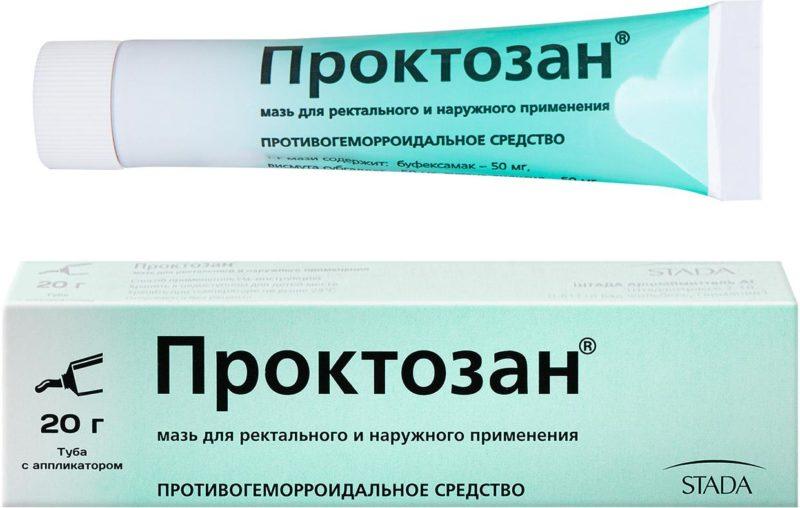 Проктозан - еще одна мазь от геморроя