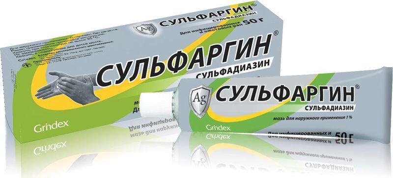 Сульфаргин - препарат с аналогичным спектром действия