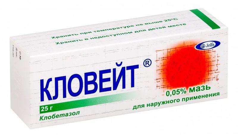Препарат выпускают в виде мази и крема