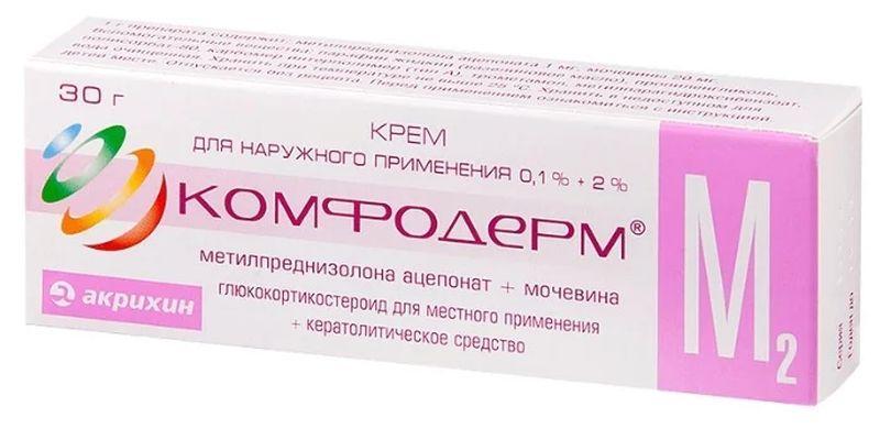 Крем Комфодерм М2 с добавлением мочевины