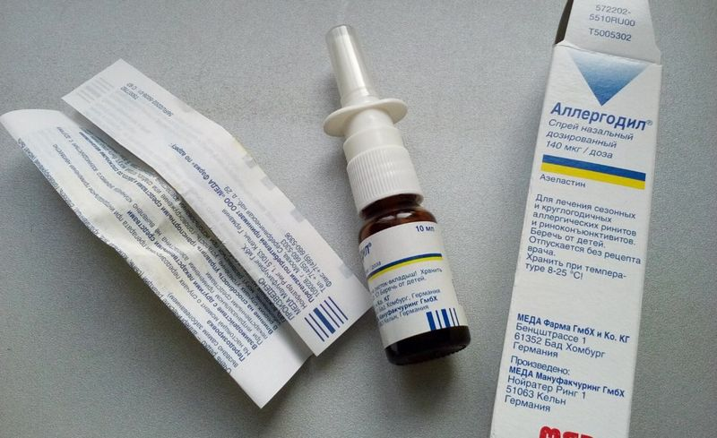 Спрей назальный Аллергодил - фото упаковки