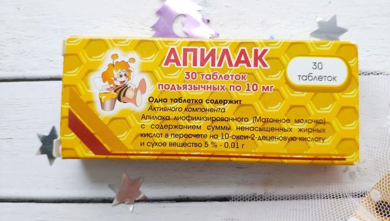 Препарат российского производства