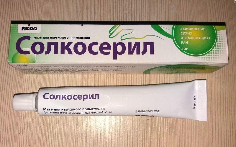 Солкосерил помогает заживлять раны и ожоги