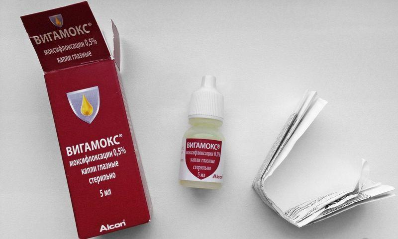 Содержимое упаковки препарата