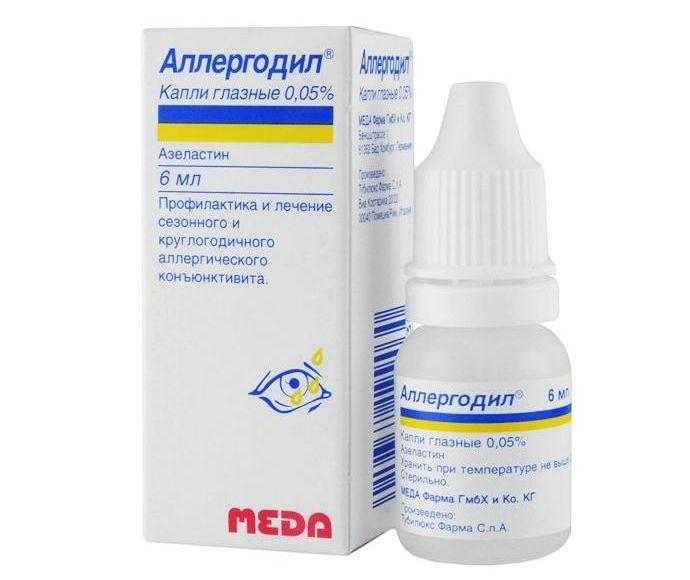 Функциональный аналог препарата