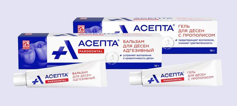Асепта - бальзам и гель для десен