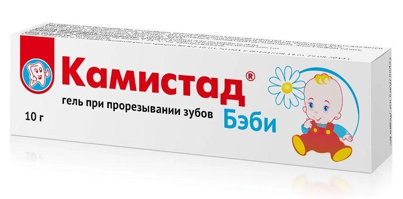 Камистад Бэби - детское лекарственное средство