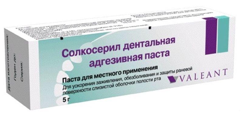 Паста дентальная Солкосерил - фото