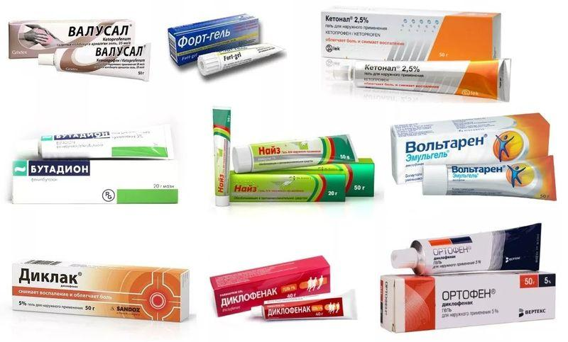 Препараты с аналогичными показаниями