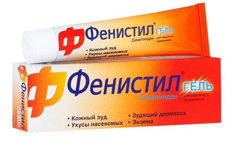 Фенистил гель помогает снять зуд