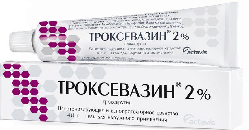 Троксевазин гель - средство от варикоза