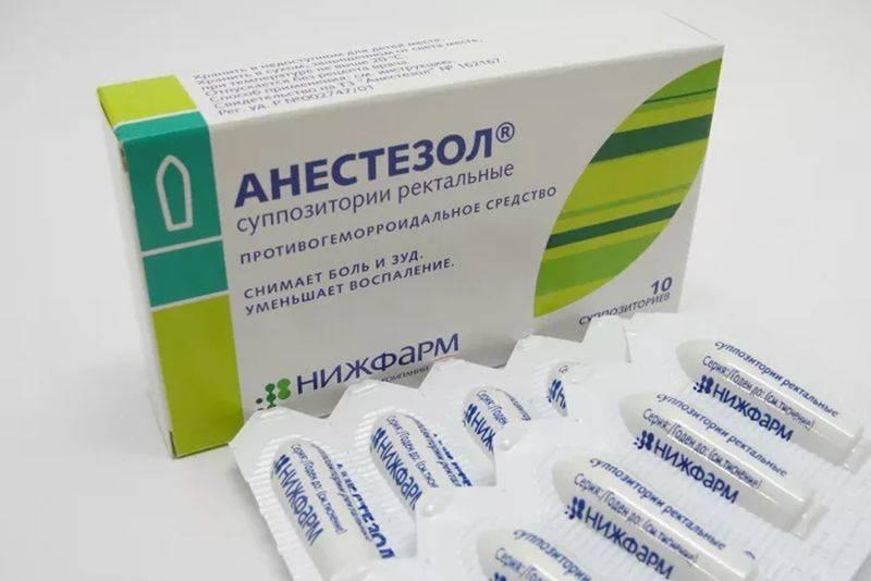 Анестезол обезболивает и снимает воспаление
